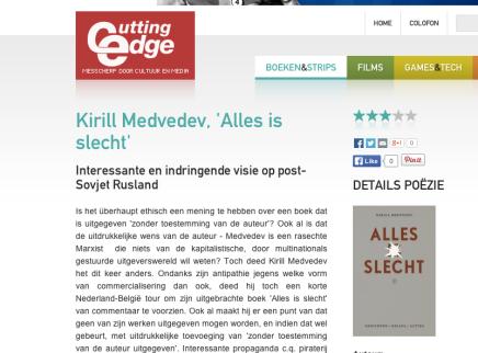 Annelies Omvlee in Cutting Edge: Interessante en indringende visie op post-SovjetRusland