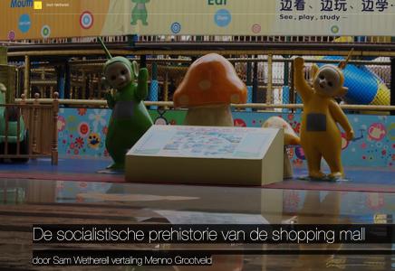 De socialistische prehistorie van de shopping mall, door Sam Wetherell vertaling MennoGrootveld