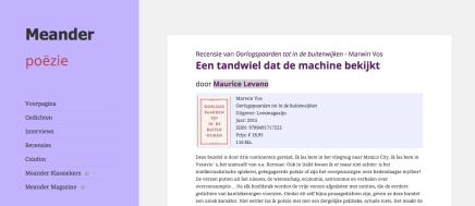 Een tandwiel dat de machine bekijkt, Maurice Levano, MeanderMagazine